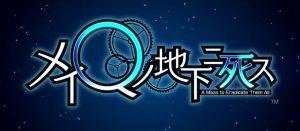 メイQノ地下ニ死ス 「メイQノ地下ニ死ス」のコンセプトや登場キャラクターなどが判明!ゲームはダンジョンRPGへ。