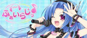 ネプテューヌVII PS4用 「新次元ゲイム ネプテューヌVII」カスタムテーマが配信中!あなたのホーム画面がねぷねぷに!