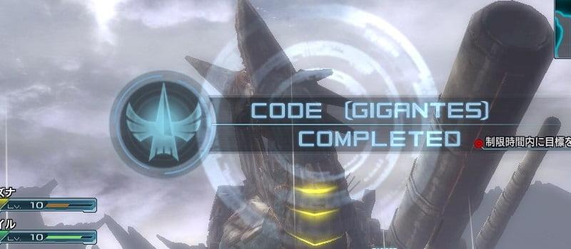 ゲームnews020