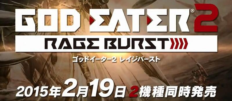 ゲームnews053