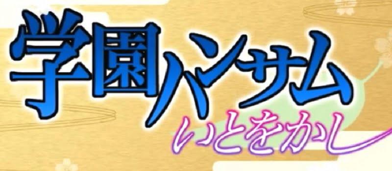 ゲームnews088