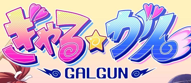ゲームnews116