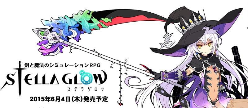 STELLA GLOW(ステラグロウ)