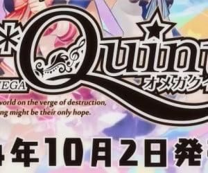 【悲報】オメガクインテットの発売日が10月2日に変更!同時にバトルPVが公開!