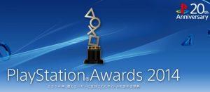 """""""PlayStation Awards 2014″、「ユーザーチョイス賞」「ゴールドプライズ賞」が発表!"""