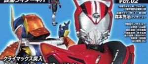 仮面ライダードライブ 仮面ライダードライブ てれびくん1月号付録DVDの予告映像が公開!