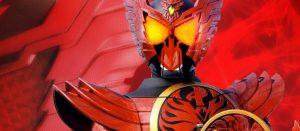 仮面ライダー サモンライド! 体験会が開催決定!来場者にはタジャドルのライドチップが貰える!