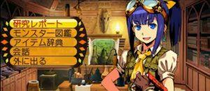"""世界樹と不思議のダンジョン """"世界樹と不思議のダンジョン""""3DSにて2015年3月5日に発売決定!"""