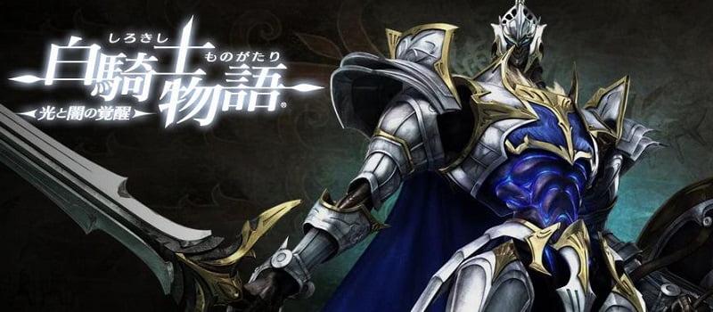 ゲームshirokishi0001