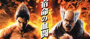 鉄拳7 鉄拳 まさにエイリアン!鉄拳7 2015年5月12日に「吉光」が解禁へ!!