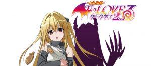 ぽっちゃり☆プリンセス PS4「ぽっちゃりプリンセス ~メタ冒険~」 日本展開が決定!アクションRPGとして登場!