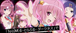 PC版「To LOVEる ダークネス Idol Revolution」の展開が発表!事前登録で「SR+ ララ」獲得!