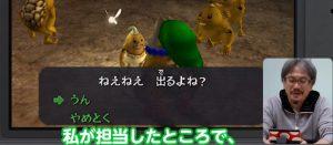 ゼルダの伝説 ムジュラの仮面 3D 青沼氏がオリジナル版を担当した「ゴロンレース場」を奮闘プレイ!