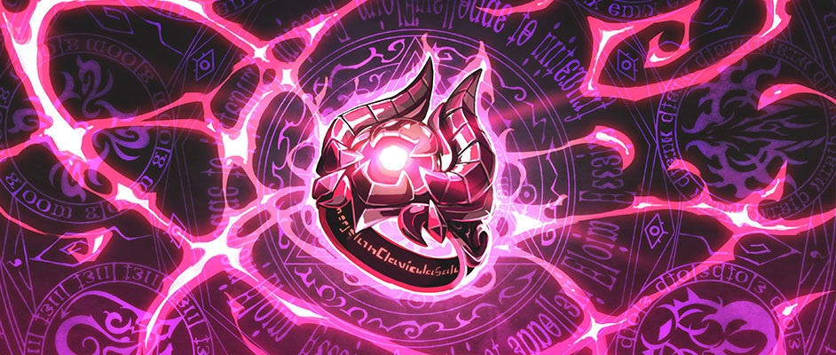 魔壊神トリリオン 覇王の指輪