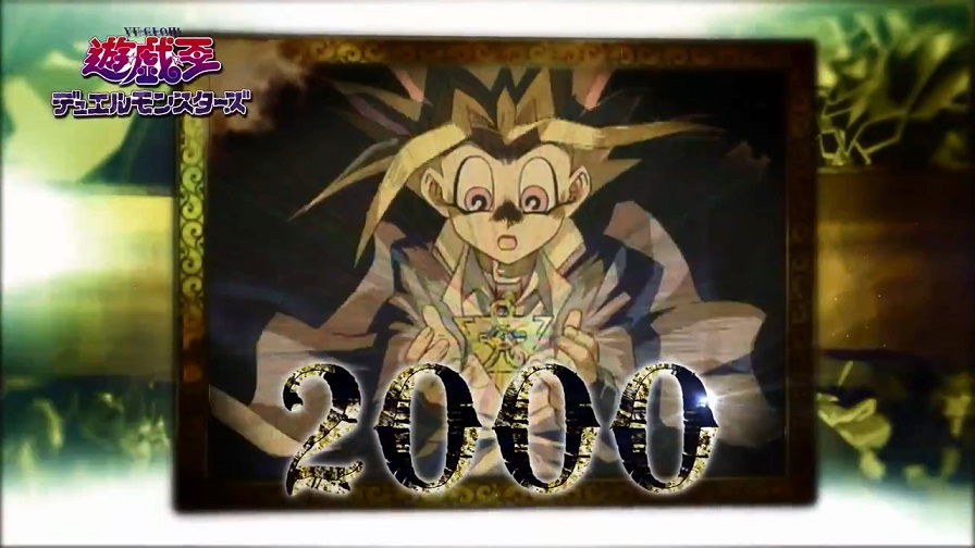 yugioh007